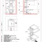 Эскиз люкового подъемника ПК «Подъемное Оборудование»